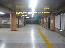 地下鉄東山線、中村公園駅構内