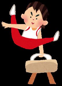 体操競技イラスト